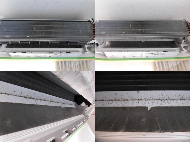 日立お掃除エアコンRAS-Z56D2クリーニング