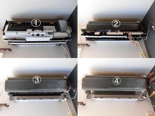 日立エアコンRAS-X71E2クリーニング