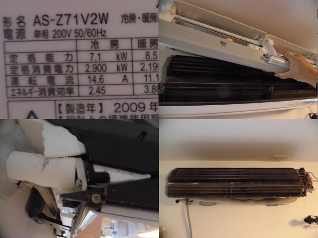 富士通ノクリアAS-Z71V2W
