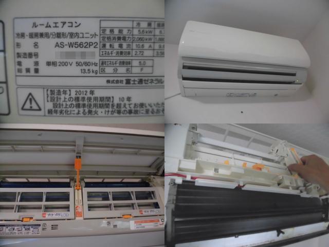 富士通ノクリアAS-W562P2クリーニング