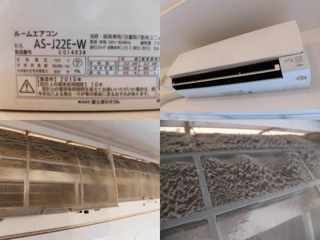 富士通エアコンAS-J22E