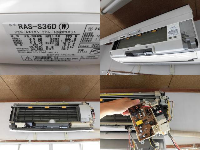 日立お掃除エアコンRAS-S36D