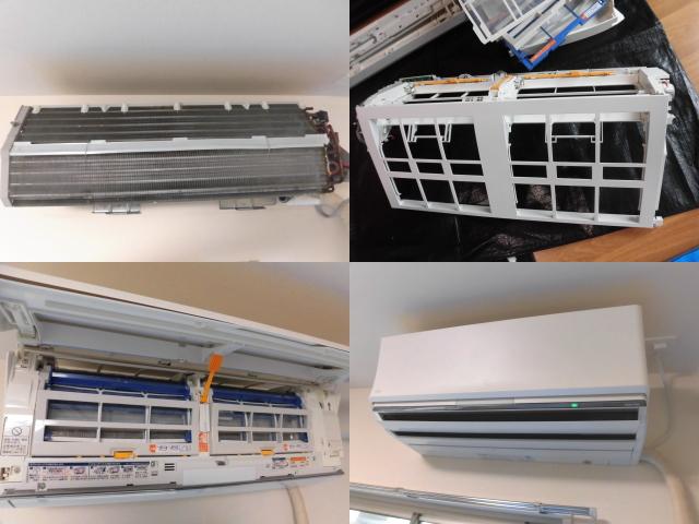 富士通エアコンノクリアAS-Z56D2W