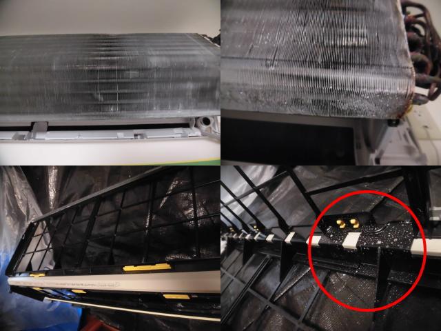 日立お掃除エアコンRAS-X22Fクリーニング
