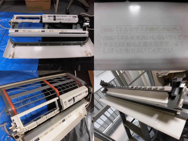 パナソニックCS-HX805C2-Wクリーニング